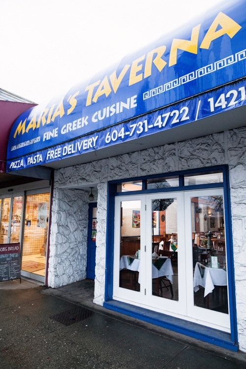 maria's taverna on 4th